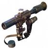Российские оптические прицелы - виды и варианты для использования на охоте 1